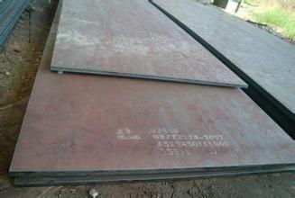 合肥A36厚板化工厂用
