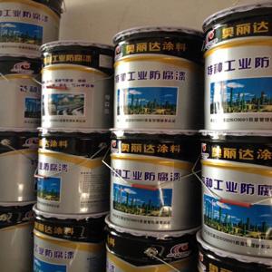 供青海互助有机硅耐高温漆和玉树无机富锌底漆销售
