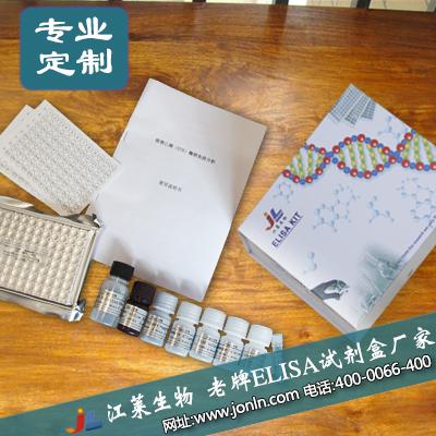 科研 抗脑组织抗体(酶联免疫)elisa试剂盒