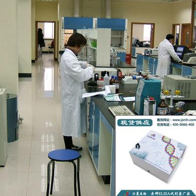 厂商供应胸腺五肽科研检测ELISA试剂盒种属全