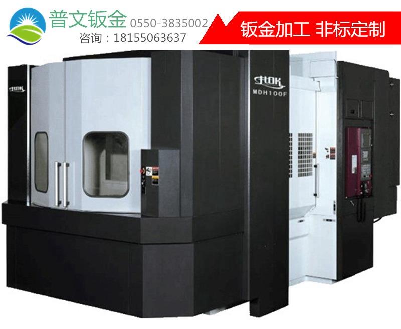 安徽蚌埠市东市区仪器机箱机柜加工机械设计加工激光切割工控服务器非标钣金加工