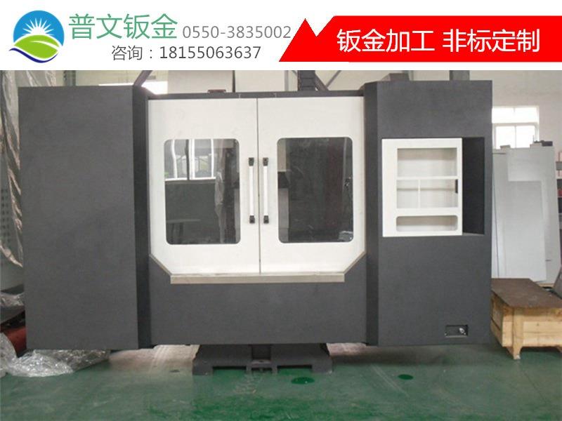 安徽巢湖市巢湖区铝板加工铝件铝合金钣金加工CNC切割50526061铝面板机箱定做7