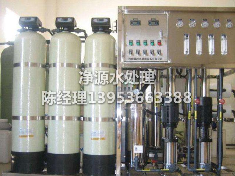 净源水处理设备――专业的纯净水设备提供商 青州纯净水设备