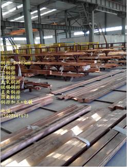 宁波铜排铜厚板大铜排宽铜排价格现货