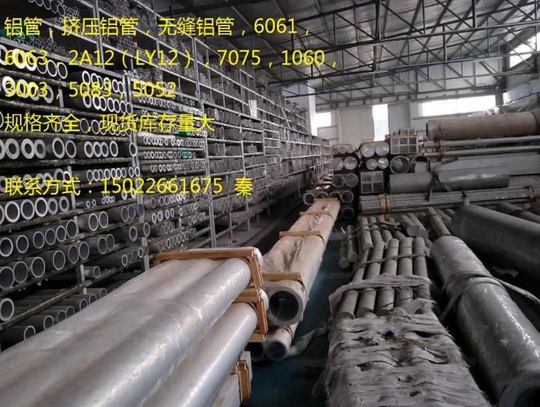 德宏铝管60616063大直径薄壁铝管库存现货供应