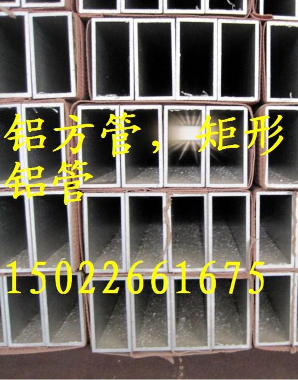 特殊规格铝管晋城铝合金管现货供应