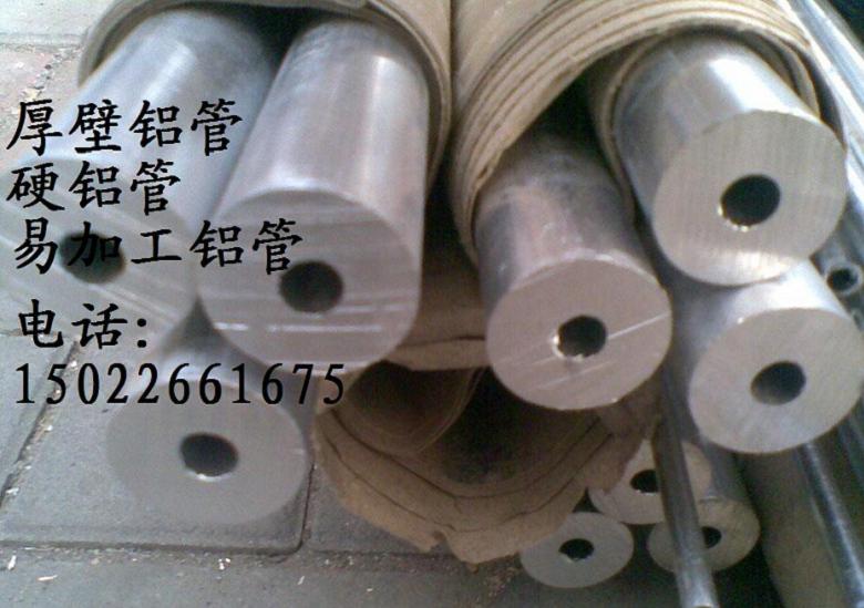 聊城直径200铝管直径300铝管直径400铝管现货