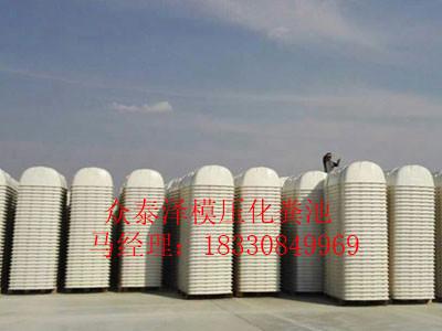 污水处理化粪池资阳玻璃钢化粪池工程施工