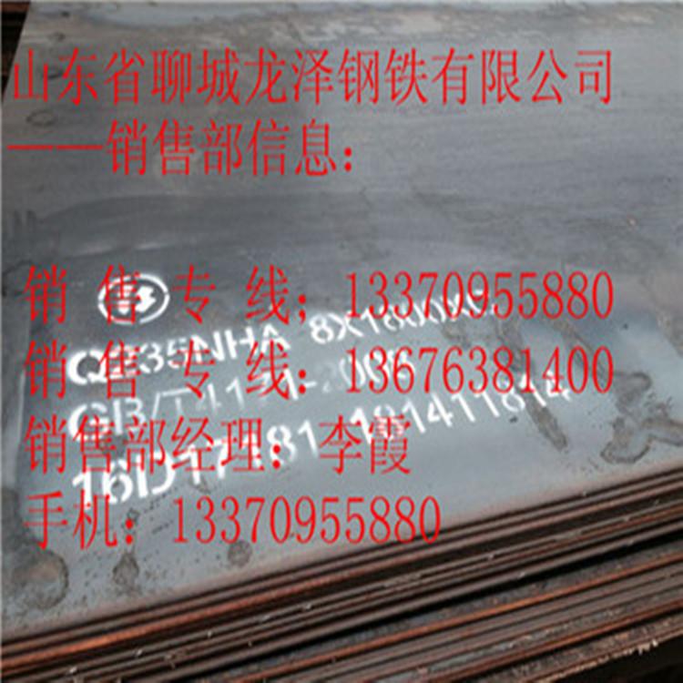 安康Q345NH耐候板多少钱