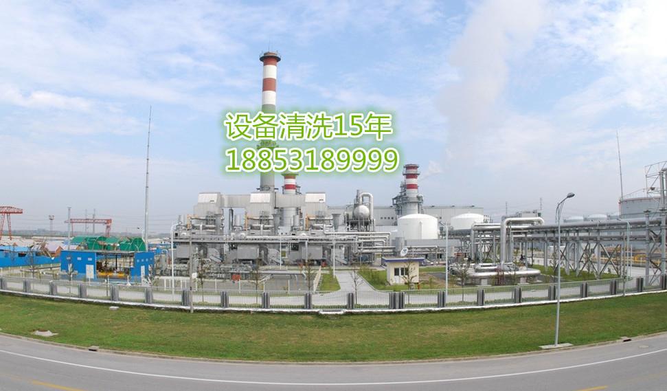 武汉清洗公司承接空气预热器换热元件清洗、锅炉空预器高压水冲洗1885318-9999