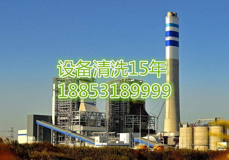 �R汾清洗公司承接化工�b置�g化除臭、�b置管道酸洗�g化1885318-9999