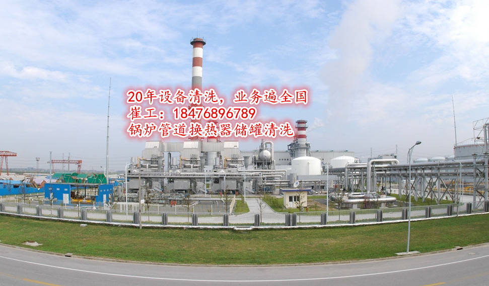 欢迎致电威海纯水管道清洗除垢剂1847-6896789