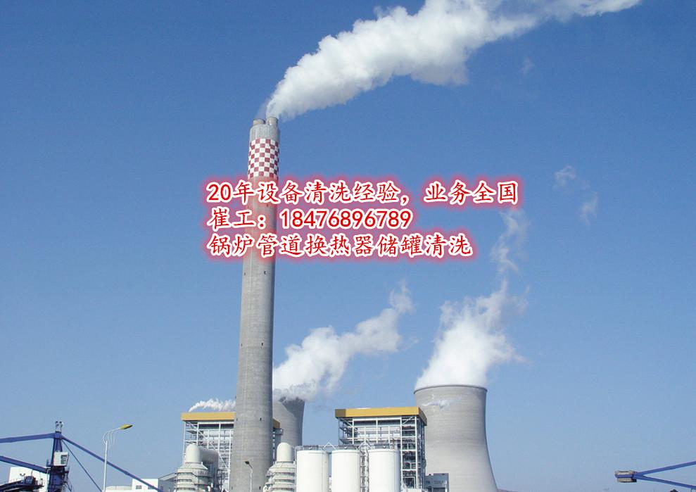 欢迎致电博尔塔拉州烟道管道清洗剂18476896789