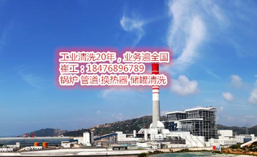 欢迎致电芜湖地暖管道除垢清洗剂1847-6896789