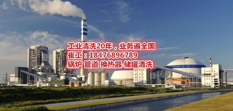 欢迎致电玉树太阳能管道清洗除垢剂1847-6896789