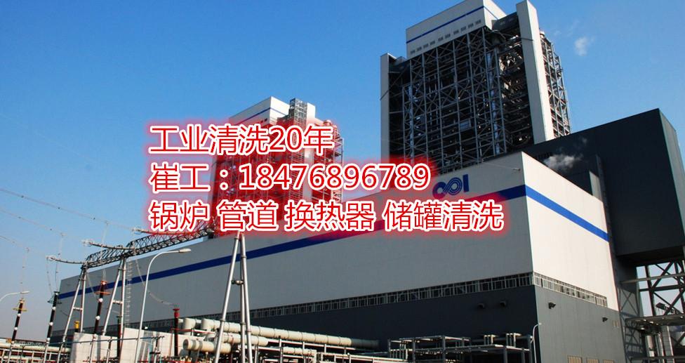 欢迎致电辽阳管道除垢清洗剂1847-6896789