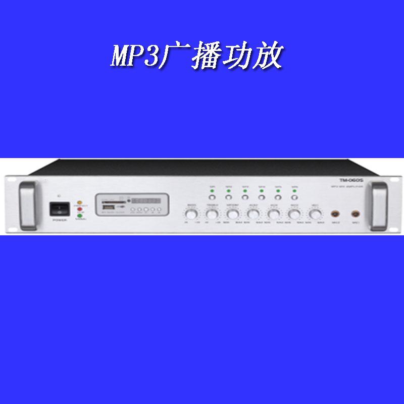 公共广播公司,广州公共广播,校园公共广播方案,校园十大公共广播品牌