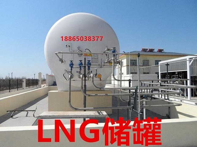 广东东莞天然气储罐厂家、一线品牌质量可靠