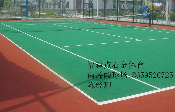 厦门思明区弹性丙烯酸网球场承接工程翻新欢迎您