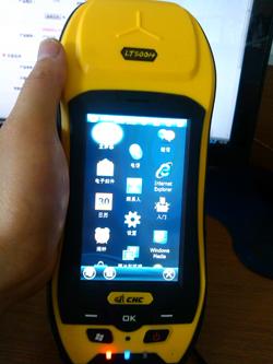 厘米级华测LT500H手持GIS数据采集器