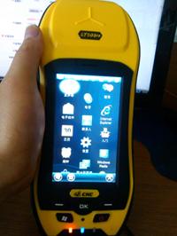 分米级手持数据采集器华测LT500T