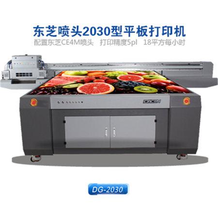 平板打印机多少钱/uv机打印机