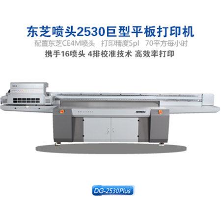 万能打印机品牌/uv打印机价格表