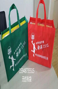 �L春塑料袋,�L春包�b�S,�L春�o�布袋-鼎盛
