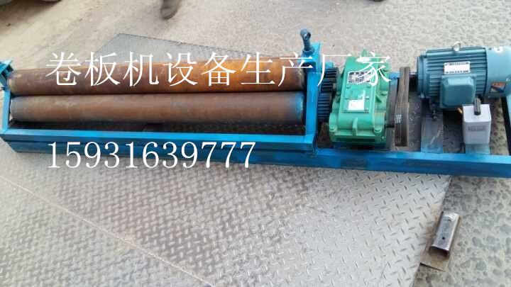 河南济源五龙口镇保温用压边机设备电动卷筒机设备招商