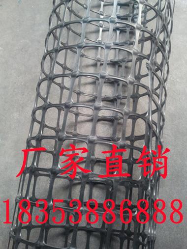 建材欢迎您、辉县玻璃纤维土工格栅、在线、报价清单、诚信厂商