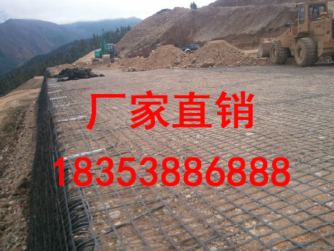 工程材料加工基地-吐鲁番三维植被护坡网-实业集团-欢迎你