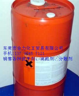 埃夫卡EFKA-3886流平剂河北、4009分散剂批发零售