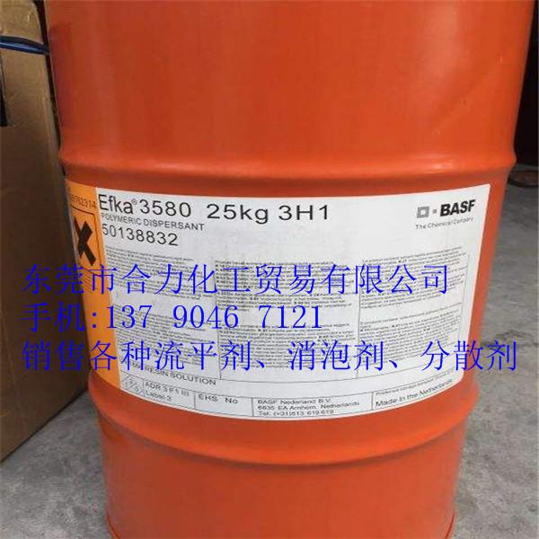 埃夫卡EFKA-4040颜料分散剂商丘、4060分散剂使用说明