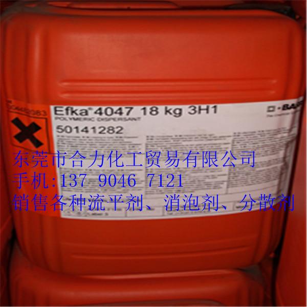埃夫卡4585分散剂平凉、2023N消泡剂使用