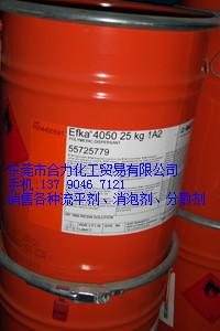 埃夫卡4550分散剂保山、2010消泡剂型号