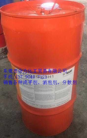 埃夫卡3035流平剂衡阳、3722N流平剂批发商