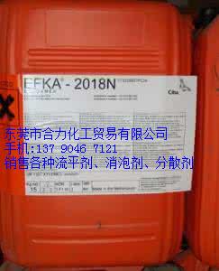 埃夫卡EFKA-2526咸宁、2570消泡剂多少价格