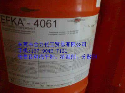埃夫卡5207海南、2038N消泡剂厂商出售