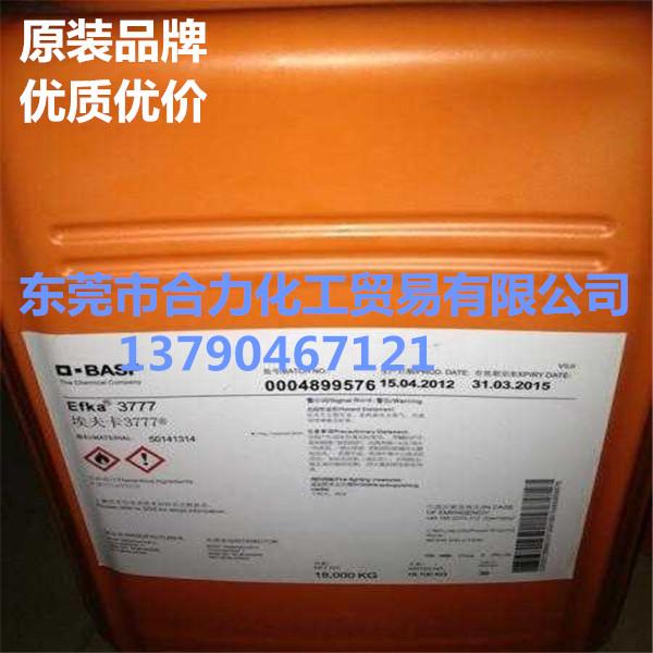 埃夫卡3600N流平剂无锡、4009分散剂调价汇总