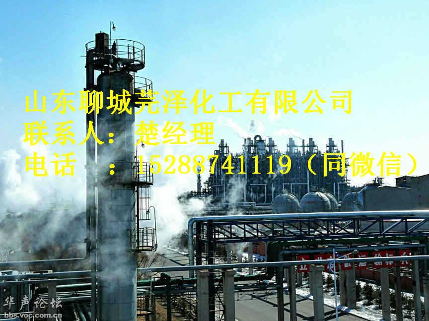氯化苄丹东出厂价多少钱