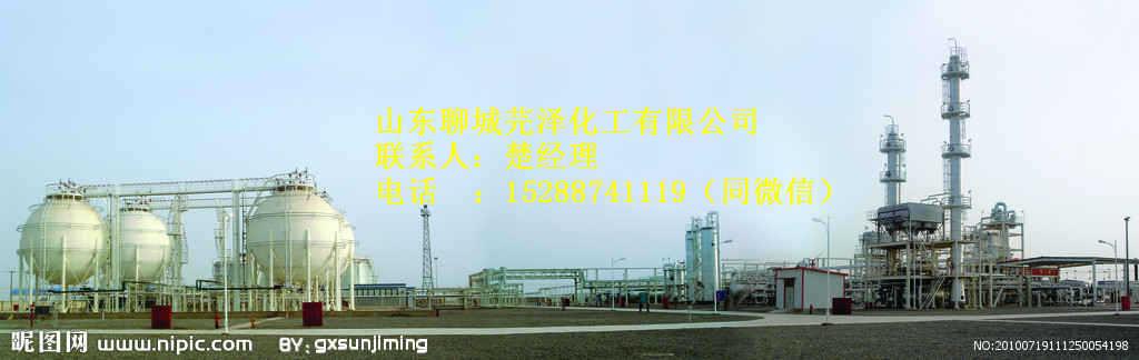 氯化苄新余工业级供应
