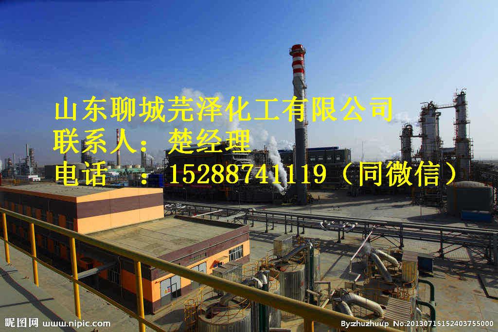 DMF宁波工厂直供厂价