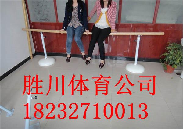 滨州形体训练舞蹈把杆价格产销一体化欢迎咨询