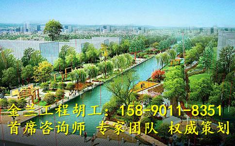 洛川县编写可行性研究报告、十年经验