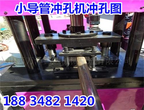 广西柳州隧道智能袖阀管冲孔机厂家图片18834821420