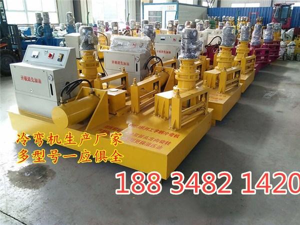 WGJ新疆克拉玛依矿用巷道支护施工槽钢顶弯机批发商
