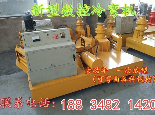 WGJ安徽滁州拱架支护高效率U型钢顶弯机经销商