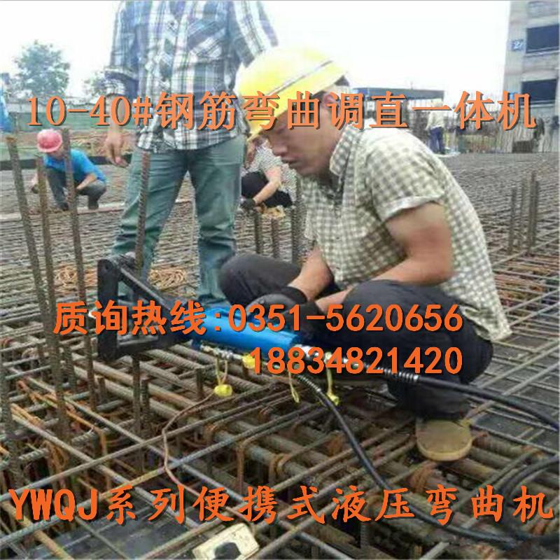 青海果洛州gw40弯曲机厂家直接供货