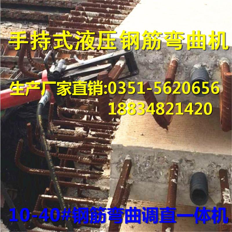 广东潮州钢筋数控弯曲机厂家直接供货