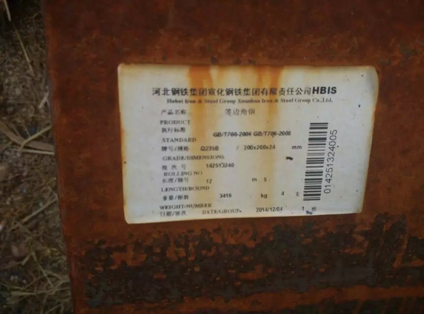 来宾高频焊接q345bH型钢金利宝信誉